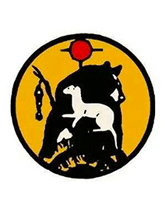 Ermineskin Cree Nation #138